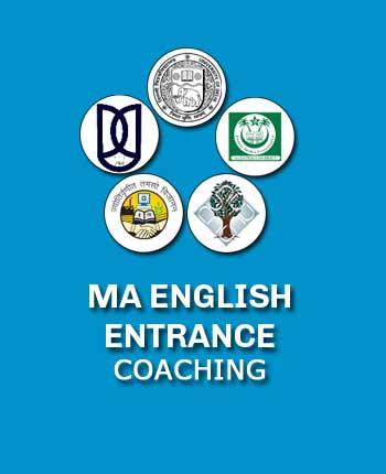 MA English Entrance