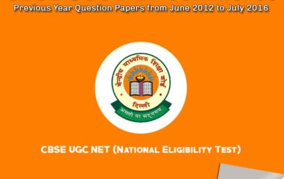 UGC NET Commerce Previous Year Question Papers June 2012 to July 2016 with Answer Keys