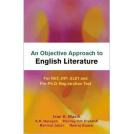 Objective Approach to English Literature