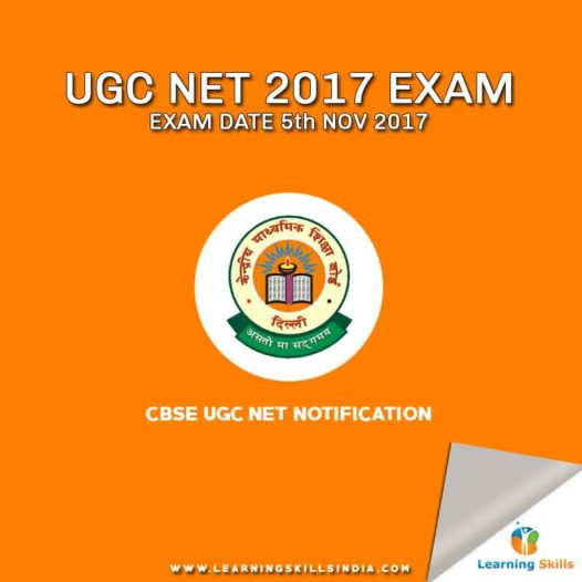 Latest CBSE UGC NET Exam Notification 2017 Last Date 11th September 2017