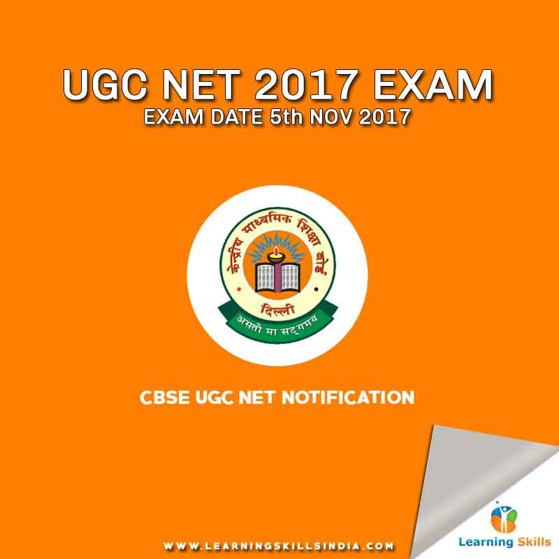 Latest CBSE UGC NET Exam Notification 2017 Last Date 11th September 2017
