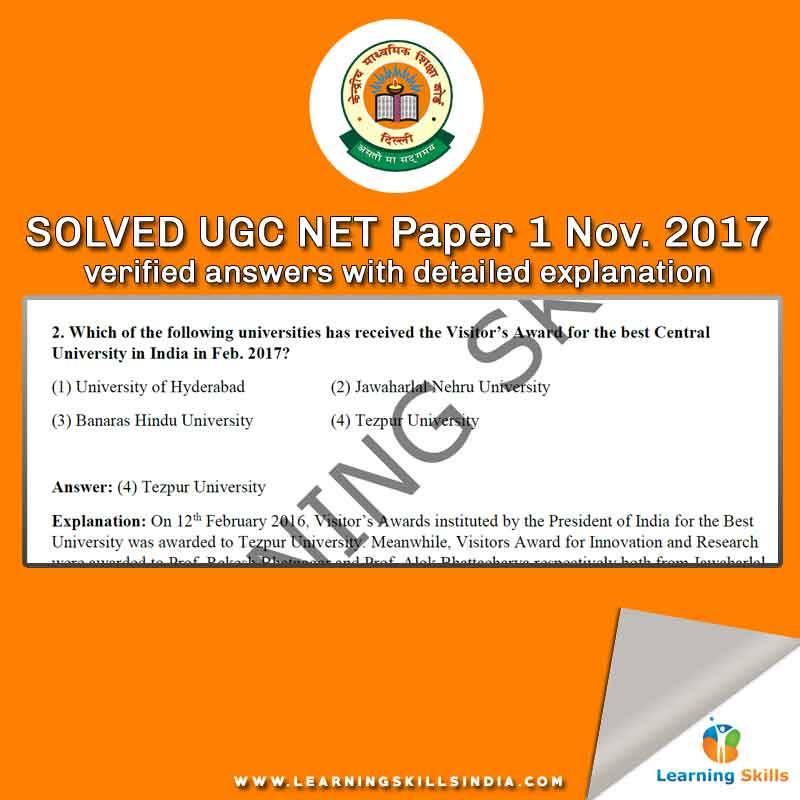Solved UGC NET Paper 1 2017 – 5th November 2017 – verified Answers with Explanation – Download PDF