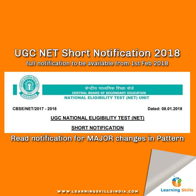CBSE UGC NET Notification 2018 – Important Dates, Pattern Change & More – New Updates
