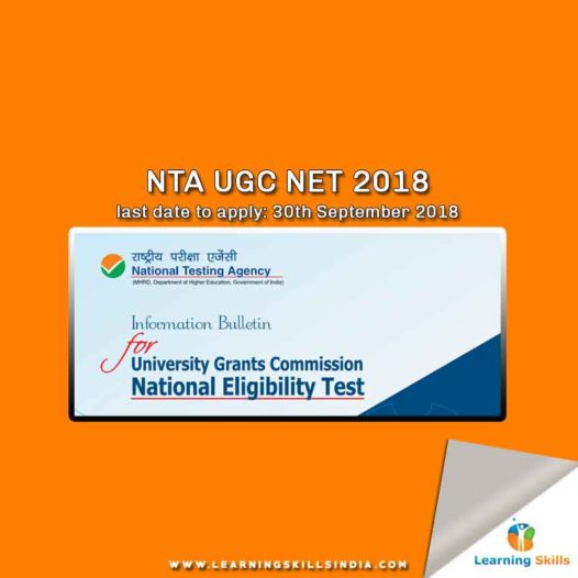 NTA UGC NET 2018 December Exam Notification – Last Date to Apply 30th Sept 2018