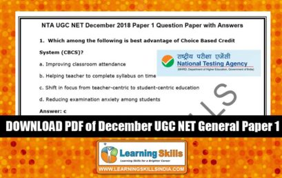 Download PDF of NTA UGC NET General Paper 1 December 2018 Question Paper with Answers