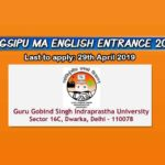 IP University MA English Entrance Exam 2019 – Dates, Eligibility, & More