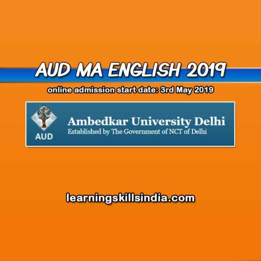 Ambedkar University MA English Admission 2019 – Eligibility, Syllabus, and More