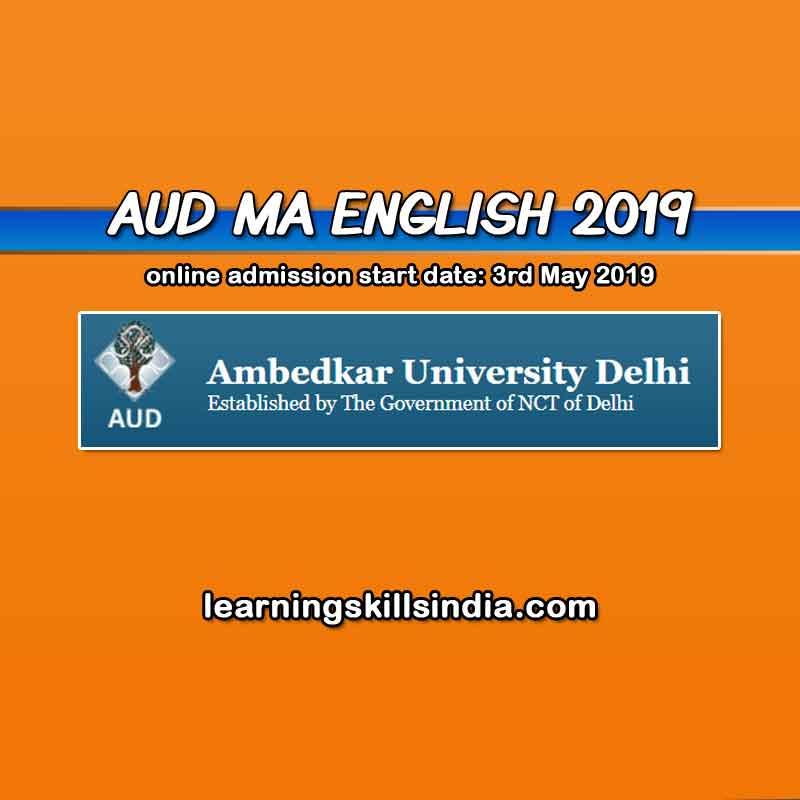 Ambedkar University MA English Admission 2019 – Eligibility, Syllabus, and More