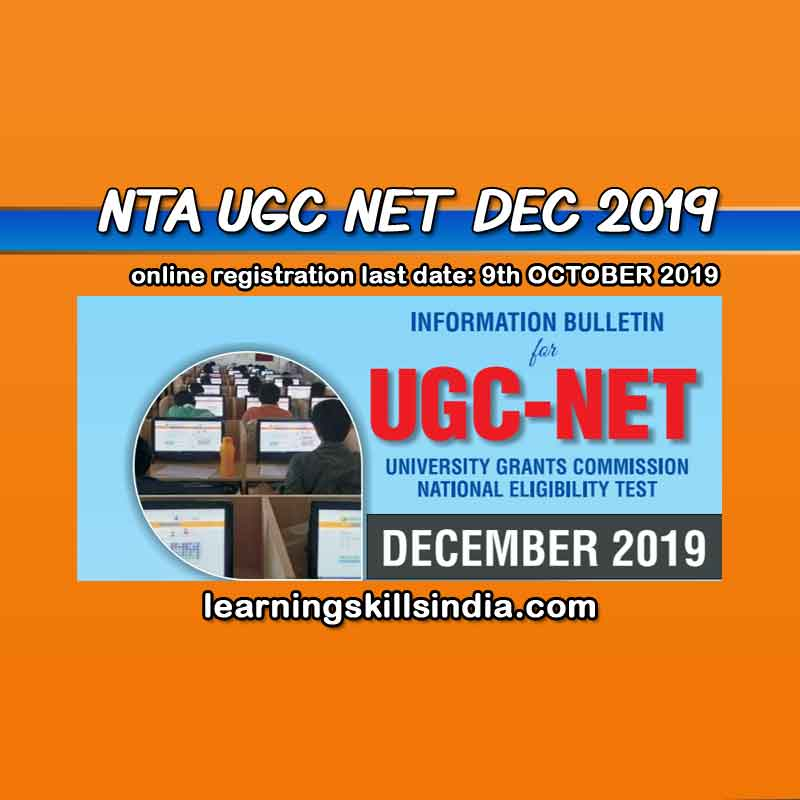 NTA UGC NET December 2019 Notification Update: Registration Started