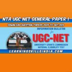 NTA UGC NET Paper 1 Previous Year Question Papers 2012 to Dec 2019