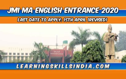 Jamia MA English Entrance 2020 – Registration Date Extended to 15th April 2020