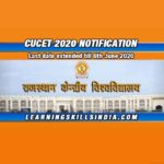CUCET 2020 Notification – Last Date Extended Till 6th June 2020
