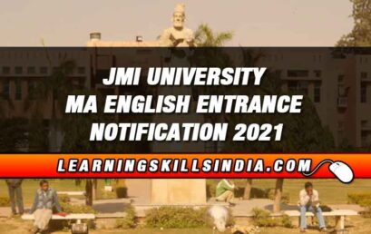 Jamia MA English Entrance 2021 Admission Notification