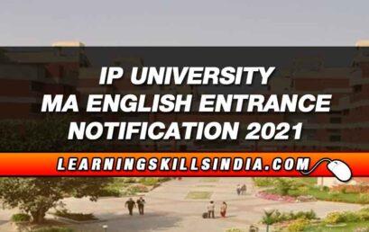 IP University MA English Entrance Admission Notification 2021